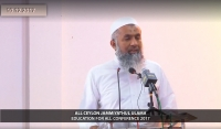 Mufthi M.H.M Yoosuf - ACJU Education For All Conference Sri Lanka