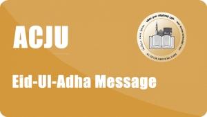 Eid-Ul-Adha Message of All Ceylon Jamiyyathul Ulama – 1442 / 2021