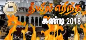 Kandy Digana Riot - 2018 A short Description By ACJU