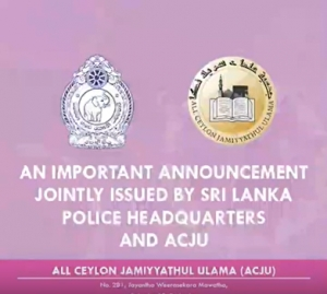 AN IMPORTANT ANNOUNCEMENT JOINTLY ISSUED BY SRI LANKA POLICE HEADQUARTERS AND ACJU