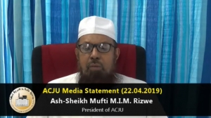 ACJU Media Statement On 22.04.2019 Regarding Easter Sunday Attacks (English)