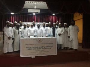 Ulama Training Program on Coexistence