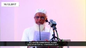 Ash Shaikh M.M.A Mubarak - ACJU Education For All Conference Sri Lanka