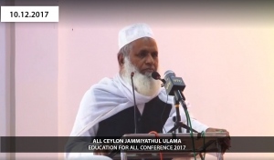 Ash shaikh Ruhul Haq Movlana - ACJU Education For All Conference Sri Lanka