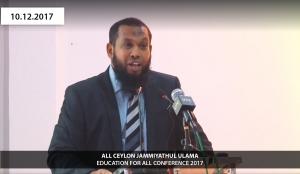 Mr S.I.M Nameez - ACJU Education For All Conference Sri Lanka