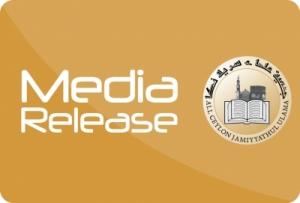கனஹல ஷான்த ஸ்ரீ தேர அவர்கள் அகில  இலங்கை ஜம்இய்யாவின் தலைமையகத்திற்கு வருகை தந்தார்