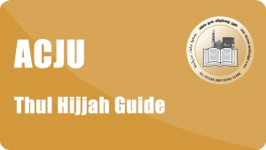 The virtues of the first 10 days of Thul Hijjah and the Ibaadah to be performed during these days