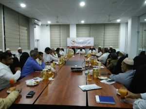 ACJU Meeting with Muslim Parliamentarians
