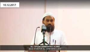 Ash Shaikh I.L.M Hashim - ACJU Education For All Conference Sri Lanka