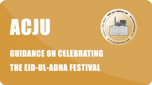 GUIDANCE ON CELEBRATING THE EID-UL-ADHA FESTIVAL DURING COVID-19 PANDEMIC