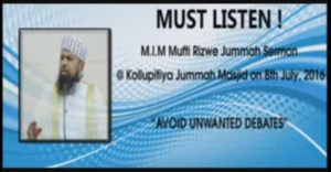Mufthi M.I.M. Rizwe - Jummah Sermon at Kolpitty Jummah Masjidh on 8th July 2016