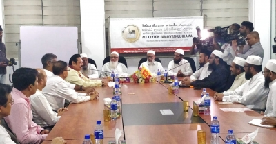 Prime Minister Mahinda Rajapakse visited the All Ceylon Jamiyyathul Ulama in the series of meetings with the Religious Scholars